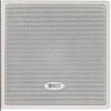 KEF CI 100 QS - Inbouwluidspreker - 100 mm. - Geluid & Beeld NU!