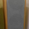 KEF Reference Model 201 - 4 weg Luidspreker -ECHO Audio Terneuzen